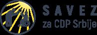 Savez za cerebralnu i dečiju paralizu Srbije